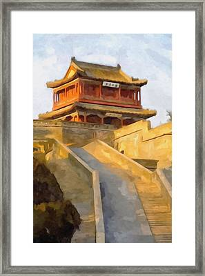 China's Hebei Province Qinhuangdao Framed Print