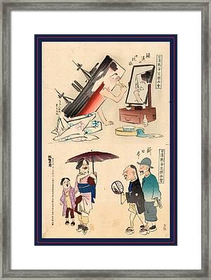 Chinen No Kesho - Shin Nippon Framed Print by Kobayashi, Kiyochika (1847- 1915), Japanese