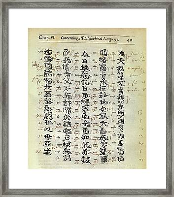 Chinese Characters Framed Print by Middle Temple Library