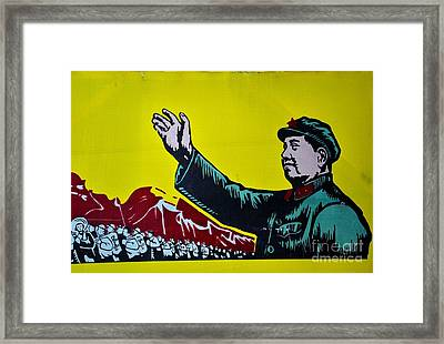 Chinese Communist Propaganda Poster Art With Mao Zedong Shanghai China Framed Print