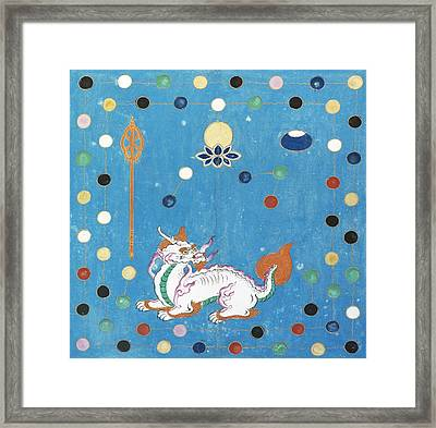 Chinese Dragon  Framed Print by Vintage Art