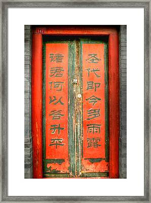 Chinese Entry Framed Print