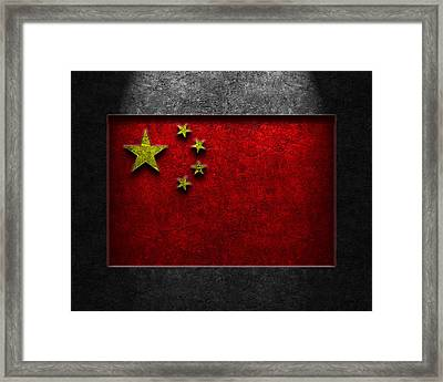 Chinese Flag Stone Texture Framed Print by Brian Carson