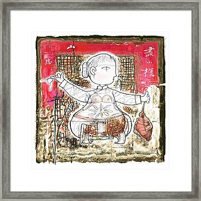 Chinese Folk Stylised Pop Art Drawing Poster Framed Print