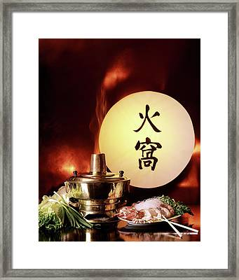 Chinese Food Against A Backgroup Of Flames Framed Print by Fotiades