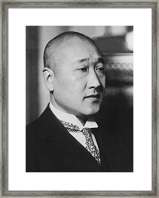 Chinese General Assassinated Framed Print by Underwood Archives