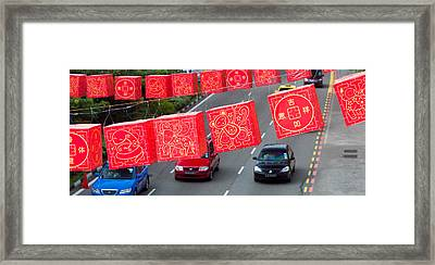 Chinese Lanterns Decoration Framed Print