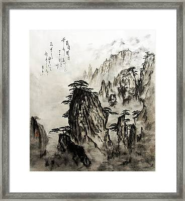 Framed Print featuring the painting Chinese Mountains With Poem In Ink Brush Calligraphy Of Love Poem by Peter v Quenter