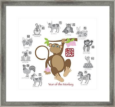 Chinese New Year Monkey Color With Twelve Zodiacs Illustration Framed Print by JPLDesigns