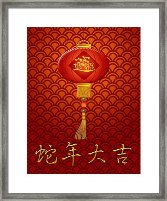 Chinese New Year Snake Lantern On Scales Pattern Background Framed Print by JPLDesigns