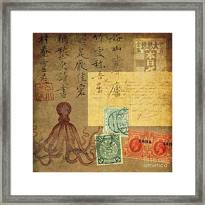 Chinese Octopus Framed Print