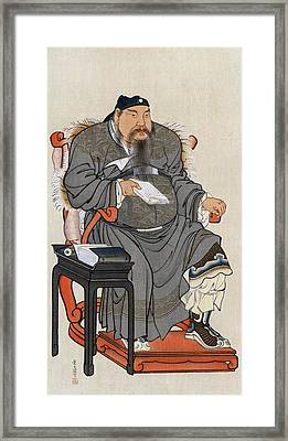 Chinese Official Framed Print by Granger