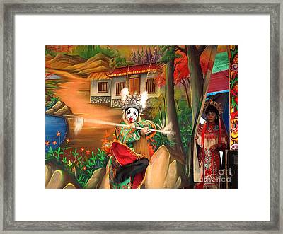 Chinese Opera Performance Framed Print