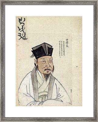 Chinese Poet Bo Juyi Framed Print