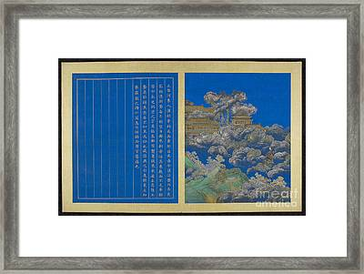 Chinese Quest For Immortality Framed Print