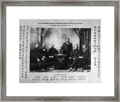 Chinese Reformers, C1900 Framed Print by Granger