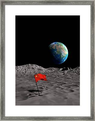 Chinese Space Programme Framed Print