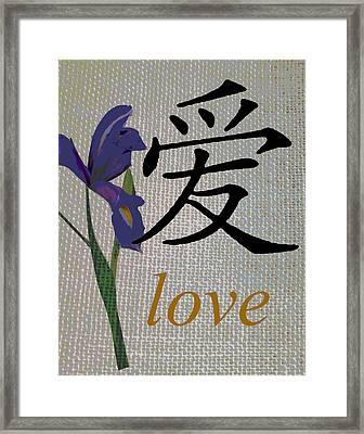 Chinese Symbol Love On Burlap With Iris Framed Print