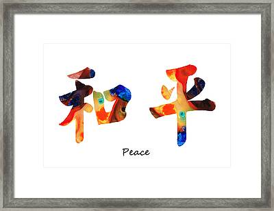 Chinese Symbol - Peace Sign 1 Framed Print by Sharon Cummings