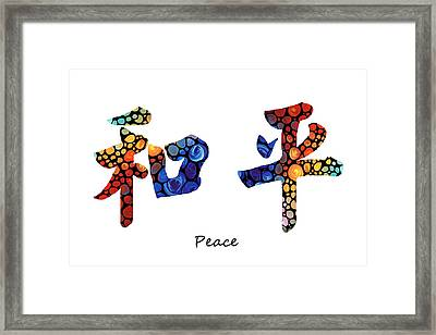 Chinese Symbol - Peace Sign 16 Framed Print by Sharon Cummings