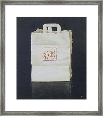 Chinese Takeaway, 2004 Acrylic On Paper Framed Print by Lincoln Seligman