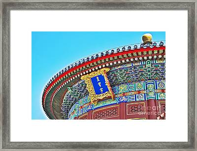 Chinese Temple Framed Print by Sarah Mullin