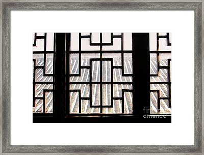 Chinese Window Abstract Framed Print by Charline Xia