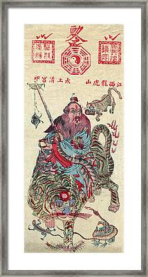 Chinese Wiseman Framed Print by Granger