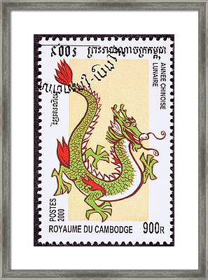 Chinese Year Of The Dragon 2000  Framed Print by Jim Pruitt