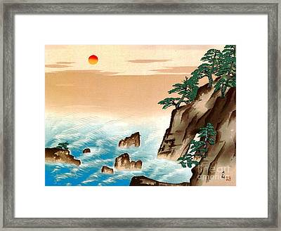 Choyoei Island Framed Print by Pg Reproductions