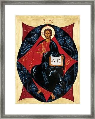 Christ In Majesty Framed Print by Joseph Malham