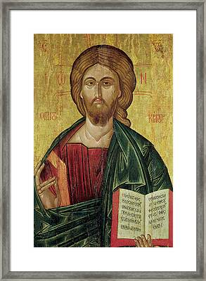 Christ Pantocrator Framed Print by Bulgarian School