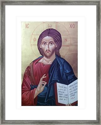 Christ Pantocrator-byzantine Icon Framed Print by Janeta Todorova