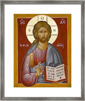 Christ The Light-giver Framed Print by Julia Bridget Hayes
