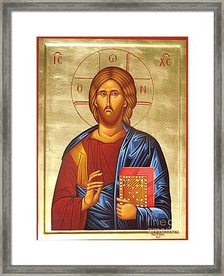Christ Framed Print by Theodoros Patrinos