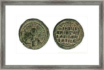 Christian Coin Framed Print by Photostock-israel