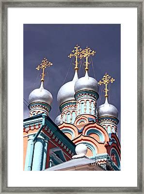 Church Of Neokessariyskogo Framed Print