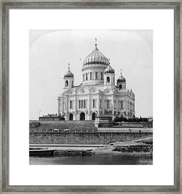 Church Of Our Savior Framed Print by Granger