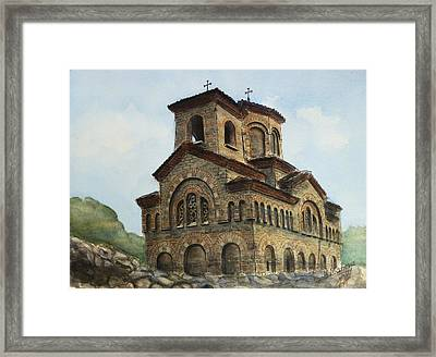 Church Of St Demetrius Of Thessaloniki Veliko Tarnovo Bulgaria Framed Print by Henrieta Maneva