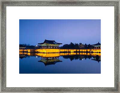 Clear And Beautiful Framed Print