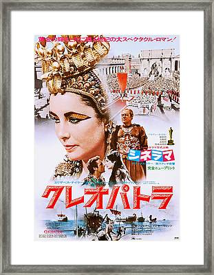 Cleopatra, Japanese Poster, Top Framed Print by Everett
