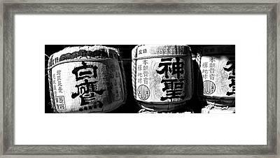 Close-up Of Three Dedicated Sake Framed Print