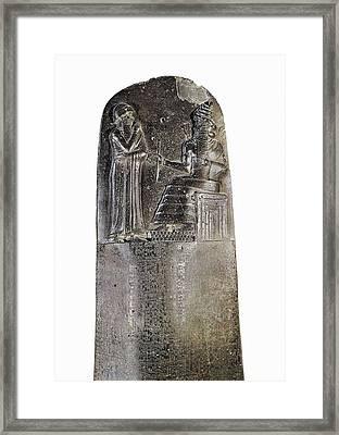 Code Of Hammurabi. Ca. 1750 Bc Framed Print by Everett