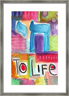 Colorful Life- Abstract Jewish Painting Framed Print
