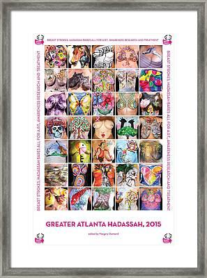 2015 Commemorative Breast Strokes Poster Framed Print