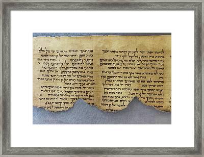 Commentary Of Habakkuk Scroll Dead Sea Scrolls Framed Print