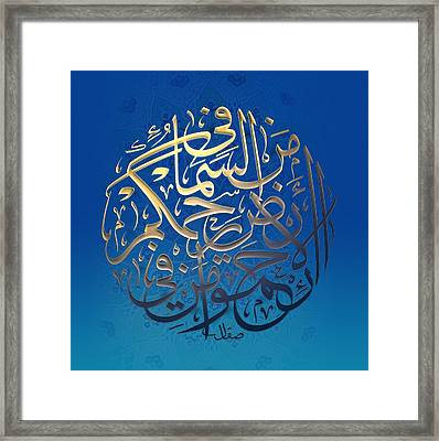 Compassion On Earth Sq Framed Print