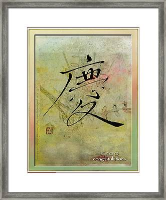 Framed Print featuring the mixed media Congratulations - Oriental Brush Calligraphy by Peter v Quenter