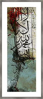 Contemporary Islamic Art 28b Framed Print by Shah Nawaz