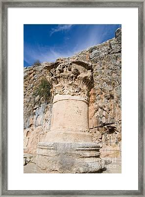 Corinthian Capital, Temple Of Zeus Framed Print